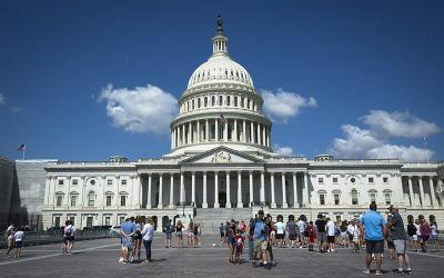 The U.S. Capitol is seen in Washington in this file photo.